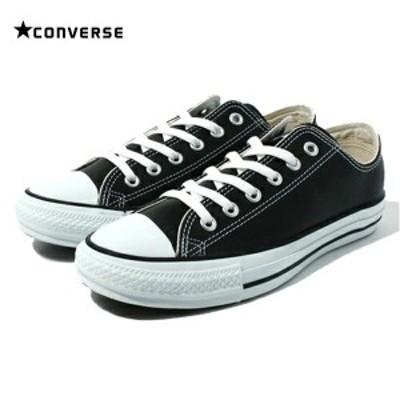 コンバース  レザーオールスター レディース メンズ  LEA ALL STAR OX コンバース レザーオールスター OXブラック 靴