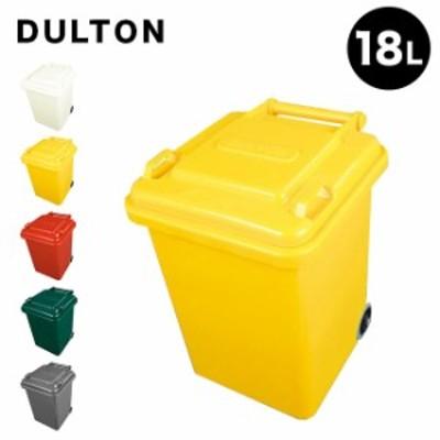 DULTON ダルトン プラスチック トラッシュカン 18L(ゴミ箱 ごみ箱 ダストボックス おしゃれ 18リットル 屋内 屋外 室内) 1-2W