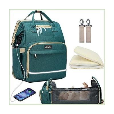 Diaper Bag Backpack, 57L High-Capacity Elegant Travel Bag with Changing Station(Green)「並行輸入品」