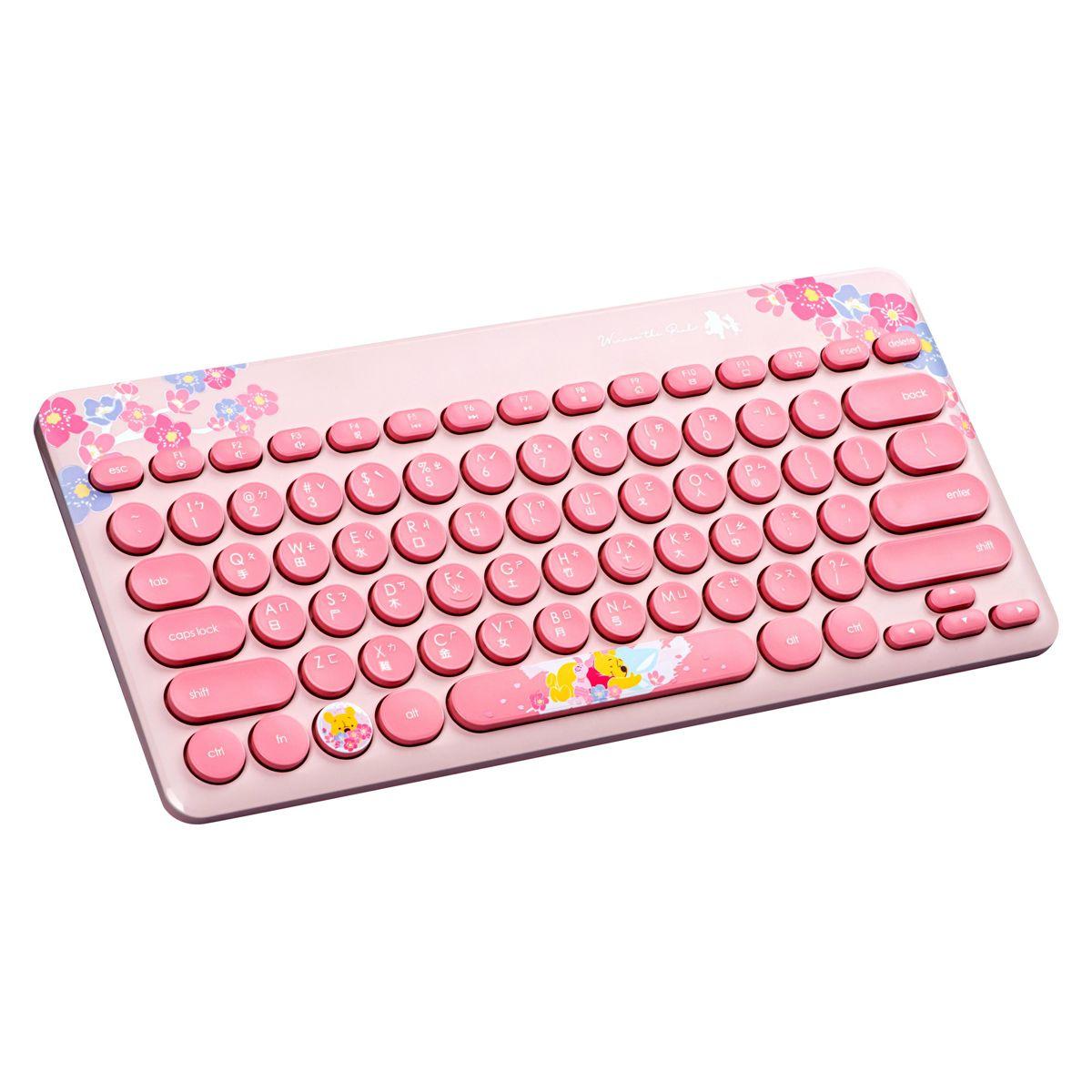 小熊維尼系列 粉萌無線鍵盤