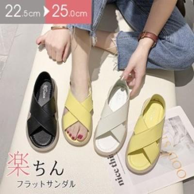 韓国ファッション 2way オープントゥ サンダル レディース 可愛い ラッフル フラットサンダル 柔らかい INS人気急上昇 サンダル 女性 カ