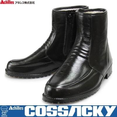 アキレス コザッキー ブーツ G-318 メンズ  ブラック 24.5cm~28.0cm