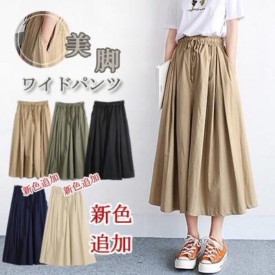 韓国ファッション涼しげなチノスカーチョ ワイドパンツ ガウチョパンツ ワイドパンツ レディース ロング ベルト ボトムス