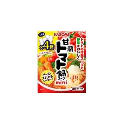 カゴメ 甘熟トマト鍋スープmini 4袋入×5入