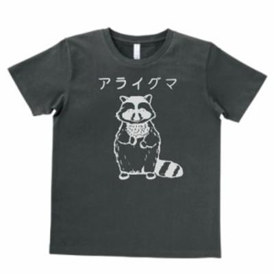 デザインTシャツ おもしろ アライグマ スモーク