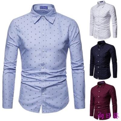 シャツ メンズ 長袖シャツ カジュアルシャツ ワイシャツ 錨 ドット フォーマル 大きいサイズ トップス シャツ 開襟シャツ