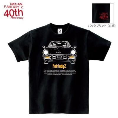 日産 Tシャツ S130 フェアレディZ Front of S130 7.0oz ブラック メンズ 半袖