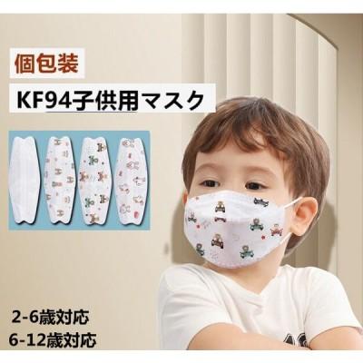 マスク 小さめ 子供用 個包装 20枚 不識布マスク 使い捨て 立体構造 子ども 息しやすい 蒸れにくい 4層構造 立体 小さいサイズ 不織布