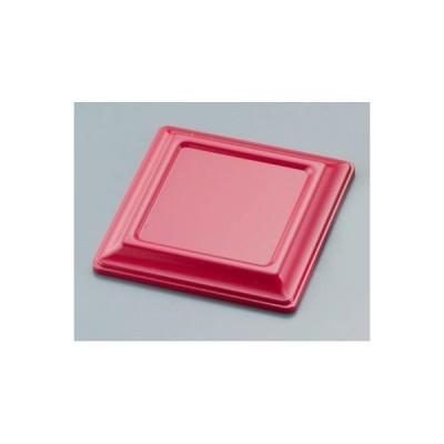 TKG (Total Kitchen Goods) RKPA201 カプセルボックス蓋(深緋(こきひ))