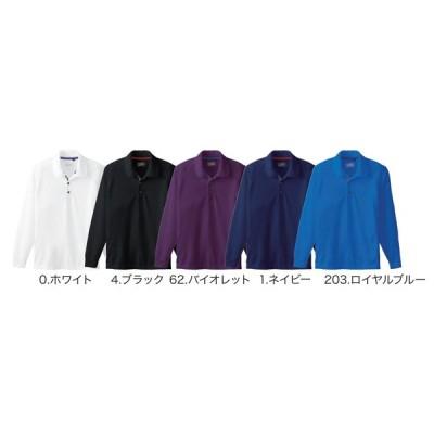 50550 長袖ポロシャツ(胸ポケット無し) 吸水速乾とデオドラントテープで快適な着心地 桑和 作業服 作業着 仕事着 作業シャツ