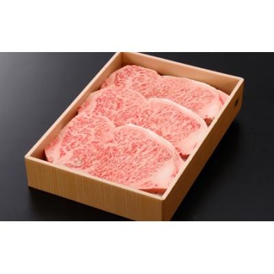 黒毛和牛「常陸牛」ロース ステーキ用 750g