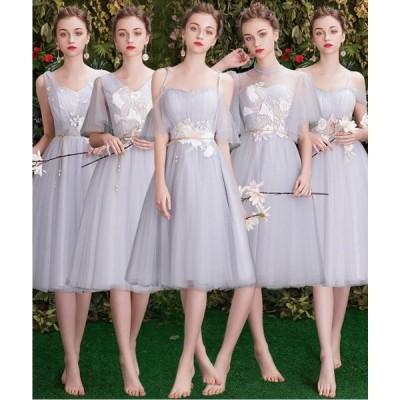 花柄 ウェディングドレス ショート丈 人気 可愛い 披露宴 謝恩会 結婚式 花嫁 二次会 着痩せ 素敵 奇麗 ワンピース 大きいサイズ  演奏会 韓国風