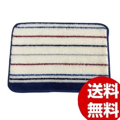 日本製バスマット ヴェーネ Sサイズ 35×50 ブルー