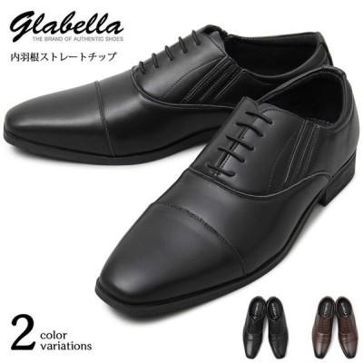 glabella+ グラベラプラス ビジネスシューズ  [2カラー] glbt-162 内羽根ストレートチップ 革靴 紳士靴 メンズ