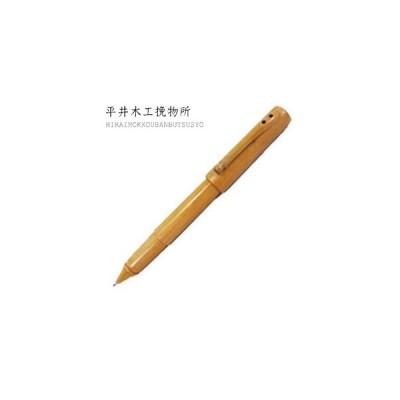 高級 ボールペン 名入れ 平井木工挽物所 木製クリップ キャップタイプ 職人による手作り ボールペン 椿 PLMCBP-TB
