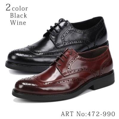 ビジネスシューズ メンズ 本革 レザー 紳士靴 レースアップ EEE オックスフォード レザー ウィングチップ 472-990