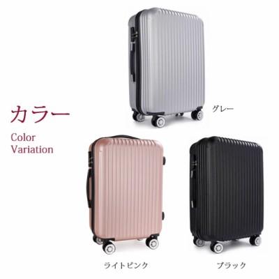 [2個購入10%OFF配布中]  スーツケース 機内持ち込み 大型 ダブルキャスター 3サイズ 軽量 小型 お 夏新作