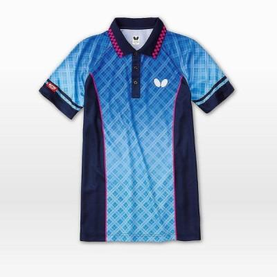 タマス 45130 フルコラル・シャツ ブルー(177)