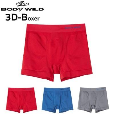 GUNZE BODYWILD 3D-Boxer ボクサーパンツ メッシュボトム 日本製 スタンダード 01-BWS872J