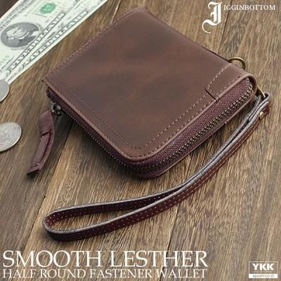 IG-215 財布サイフさいふ/財布メンズ/財布メンズ二つ折り財布/財布メンズ人気/財布ブランド イギンボトム ブラウン
