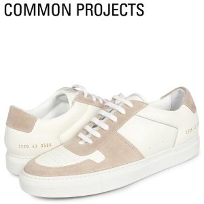 【クリアランス価格】 コモンプロジェクト Common Projects ビーボール ロー プレミアム スニーカー メンズ BBALL LOW PREMIUM 2226-0506