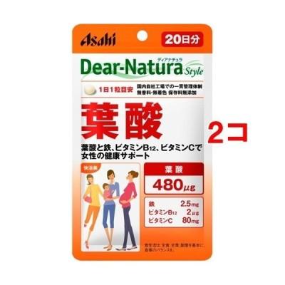 ディアナチュラスタイル 葉酸 20日分 ( 20粒*2コセット )/ Dear-Natura(ディアナチュラ)