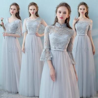 ブライズメイド ドレス ロング 大きいサイズ 二次会 パーティー 結婚式 体型カバー Aラインドレス フォーマル 謝恩会 二次会 卒業式