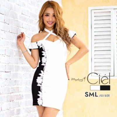 キャバ ドレス[3サイズ]大人クロスネックデザイン サイドレースタイトミニドレス【Ciel-シエル-】【Mydress-マイドレス-】[キャバドレス