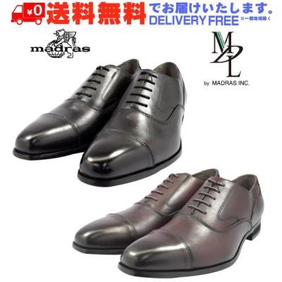madras MDL マドラス モデーロ 4061 ストレートチップ ビジネスシューズ 革靴 本革 (nesh) (新品) (送料無料)