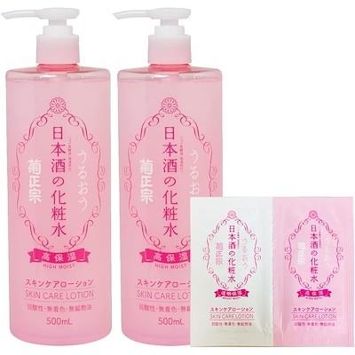 菊正宗 日本酒の化粧水 高保湿 500ml2本セット+サシェ2個付(高保湿透明保湿)