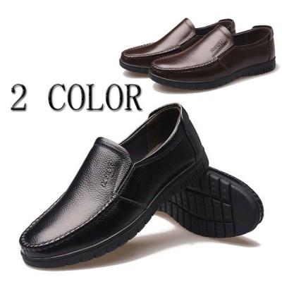 ビジネスシューズ 革靴 紳士靴 通勤   メンズ 靴 メンズファッション レザー フォーマル  通気性 軽量 大きいサイズ 快適 歩きやすい