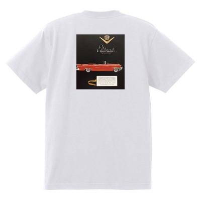 アドバタイジング キャデラック Tシャツ 白 975 黒地へ変更可 1955 オールディーズ ロック 1950's 1960's ロカビリー ホットロッド
