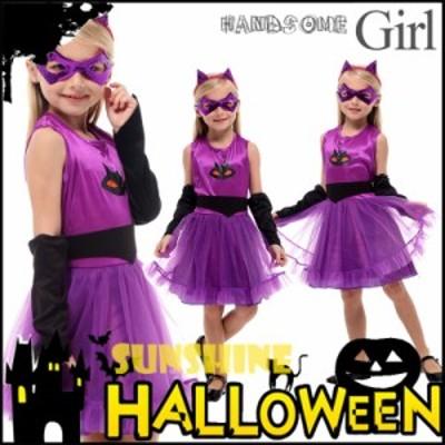 ハロウィン 子供 魔女 女の子 ピカピカ 衣装 ドレス 帽子付き 変身 魔法使い ブルー 仮装 変身 舞台 帽子付き 森 演出用 学園祭 魔法使い