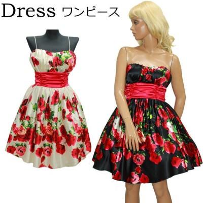 セール ドレス ワンピース ひざ丈 ベア フレア ドレス サテン 花柄 ブラック ホワイト