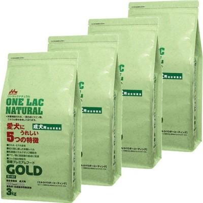 箱売り ONE LAC(ワンラック)犬用 ナチュラルNEWゴールド 国産 3kg 4個 森乳サンワールド