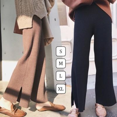 スリットニットワイドパンツボトムスレディース秋冬ロングパンツニットゆったり着痩せスリット韓国ファッション