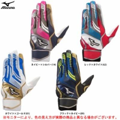 MIZUNO(ミズノ)バッティング手袋 セレクトナインWG 両手用(1EJEY076)野球 バッティンググローブ バッティンググラブ 少年用 ジュニア