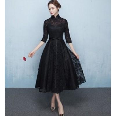 レースハイネックドレス(ブラック)パーティドレス ワンピース ロング 高品質 二次会 結婚式