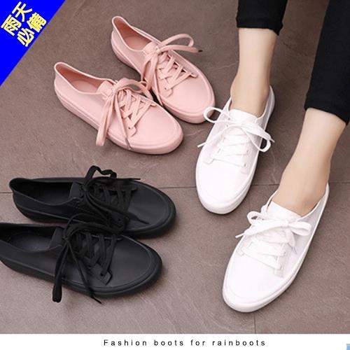 女款 修飾腳板休閒帆布造型 防水防滑需綁帶 防水鞋 雨鞋 小白鞋 短筒雨靴 休閒帆布鞋 59鞋廊