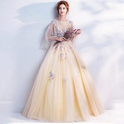 お花嫁ドレス ロングドレス カラードレス イブニングドレス ロング パーティードレス ウェディングドレス  結婚式 二次会ドレス 演奏会 姫系