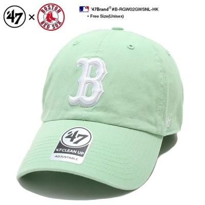 フォーティーセブンブランド 47BRAND ローキャップ ボールキャップ 帽子 ボストン レッドソックス CAP MLB 公式 メジャーリーグ 大リーグ 刺繍 ミントグリーン
