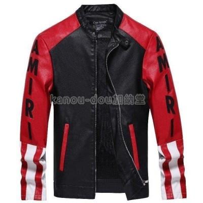 レザージャケット ライダースジャケット メンズ PU 切り替え スタイリッシュ カッコイイ 細身 上着 黒