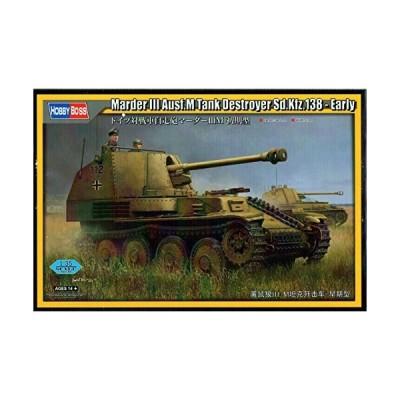 Hobby Boss HBS80169 1:35 Marder III Ausf.M Tank Destroyer Sd.Kfz.138 Early [Model Building KIT]