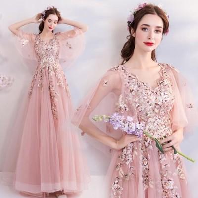 【ANGEL】肌透けチュールレースパールラインストーンマント半袖付き背中編上げAラインロングドレス【送料無料】高品質 ピンク ロングドレス