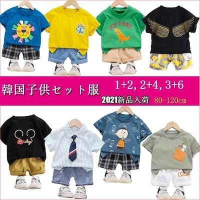韓国子供服 男の子 女の子 2点セット 長袖トップス+パンツ キッズ 上下セット
