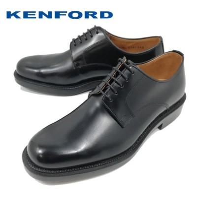 ケンフォード プレーン ビジネス リクルート ブラック メンズ K641L