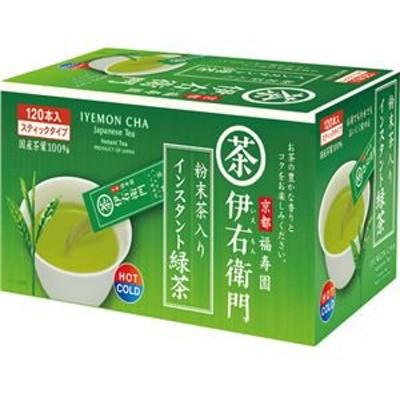 宇治の露製茶 伊右衛門粉末茶入インスタント緑茶 スティック 0.8g 1セット(360本:120本×3箱)