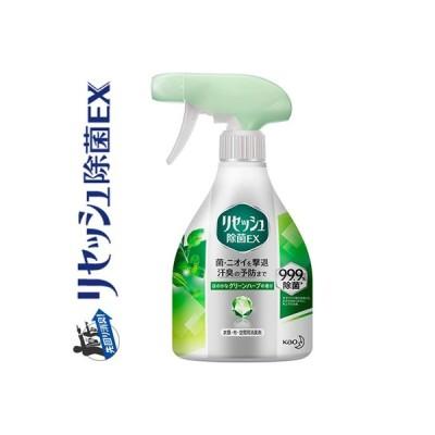 リセッシュ除菌EX グリーンハーブの香り 370mL / 花王 リセッシュ