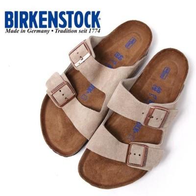 メンズ/BIRKENSTOCK/ビルケンシュトック/ARIZONA/アリゾナ/品番:951301(幅広)
