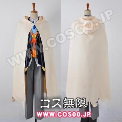 刀剣乱舞 -ONLINE-風◆打刀 山姥切国広 風◆コスプレ衣装